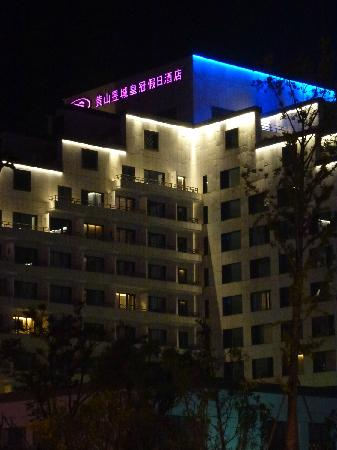 Crowne Plaza Huangshan Yucheng: 6