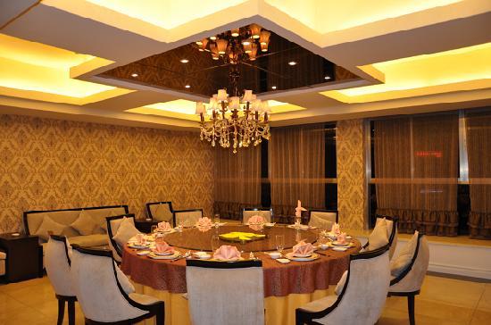 Huihao International Hotel: 中餐厅