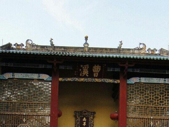 Caoxi Hot Spring