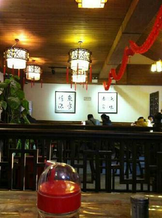 Yonghe Yuwan (Xianta Street)
