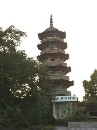Wuta Tower: 乌塔