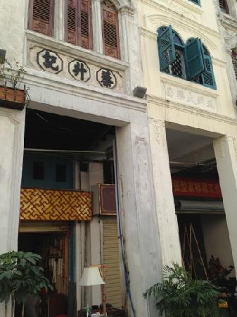 Qilou Old Street : 骑楼老街
