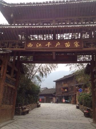 Mount Xijiang Quanmiaojia Inn
