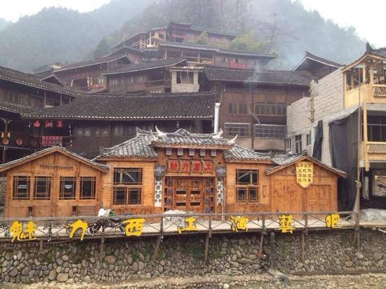 Xijiang River: 西江