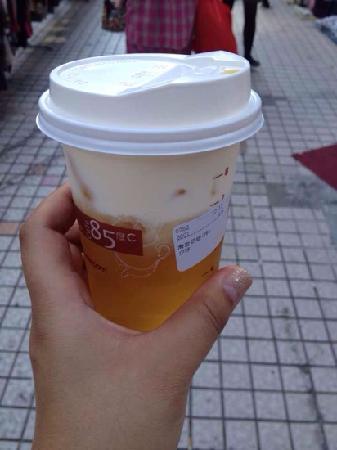 85Du C(LaoShan)