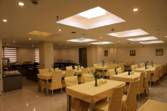 Jiahe Shangju Hotel: 餐厅1