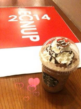 Starbucks (ShiJi DongFang Plaza)