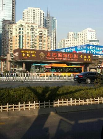 TaiGu GuangChang BuXingJie