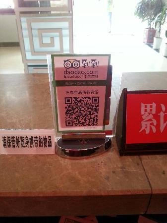 Home Inn Rongcheng Shidao South Huanghai Road: 1