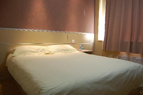 Home Inn Rongcheng Shidao South Huanghai Road: 大床房