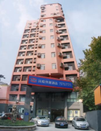 Hanting Express Changsha Renmin Middle Road: 主楼