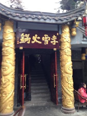 LiXue NiuZa Hotpot (KuanXiangZi)