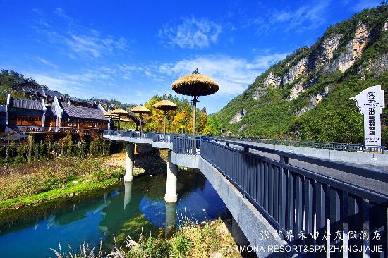 Harmona Resort Spa Zhangjiajie