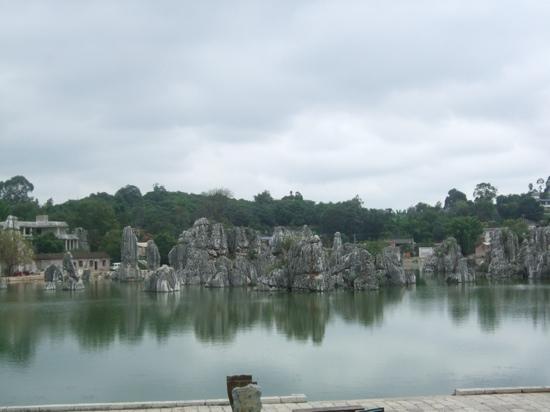 Big Shilin Scenic Resort: dsl