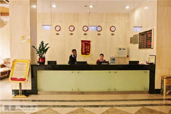Lechang, Kina: 前台