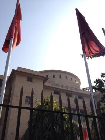 National Museum: 外表