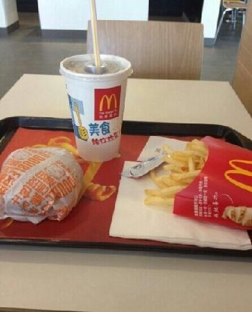 麦当劳(嘉华店)
