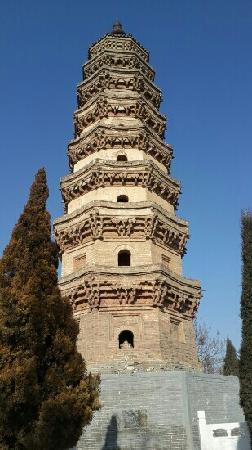 Nangong, Κίνα: 南宫