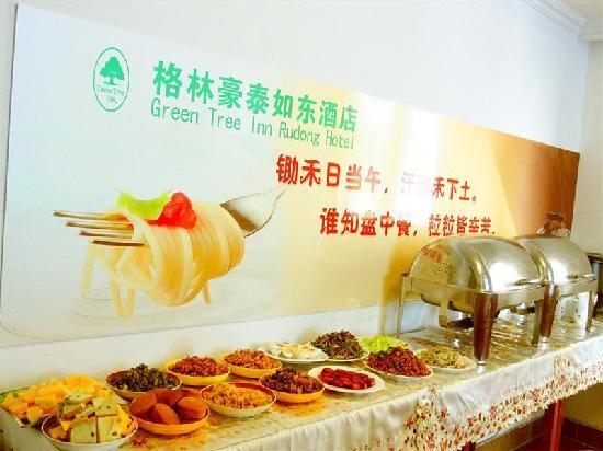 GreenTree Inn Nantong Dongwenfeng Caifu Square: 早餐