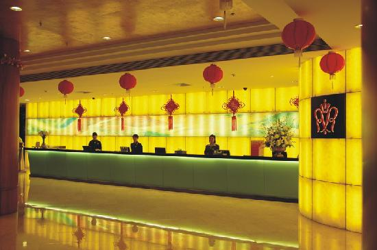 Photo of Regency Hotel Shenzhen