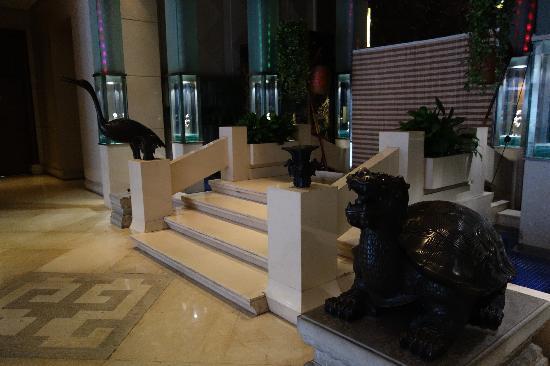 Huandao Boya Hotel: lobby