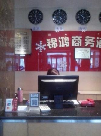 Jinhong Business Hotel: 到到