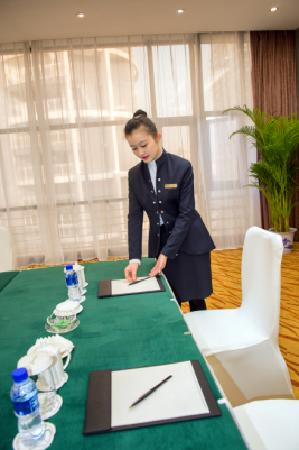 Jasmine International Hotel: 精品会议