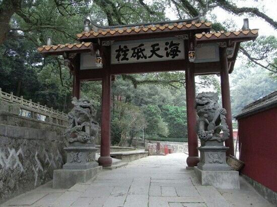 Drum Mountain (Gu Shan) : 门