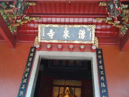 Yongquan Temple Gushan