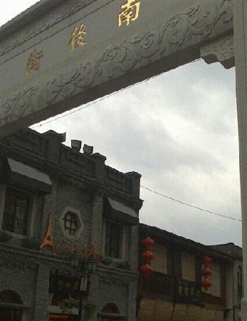 Nanhou Street: 街