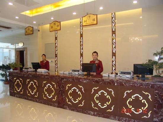 Fusheng Hotel Qingdao 2nd Part: qiantai