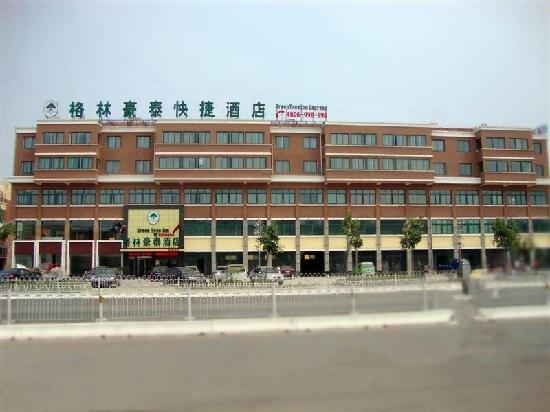 GreenTree Inn Heze Juye Middle Qingnian Road Express Hotel: 外立面