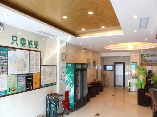 GreenTree Inn Heze Juye Middle Qingnian Road Express Hotel: 大堂