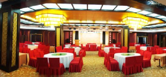 Baodao Conference & Exhibition Center Hotel : 宴会厅