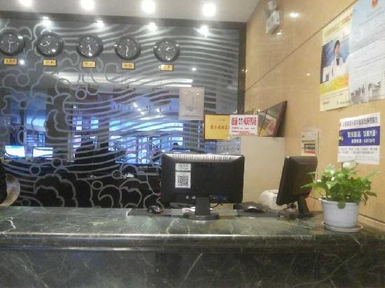 Xian Lintong Hotel: 临潼宾馆与到到网合作照片