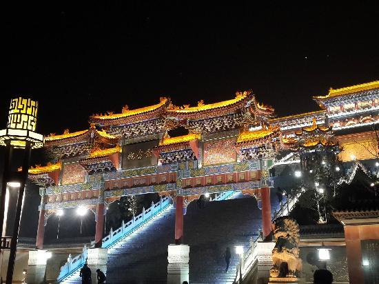 Jintai Taoist Abbey: 夜观金台观