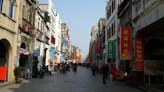 Beihai Old Street : 老街