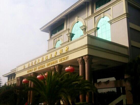 Dragon Bay Hotspring Resort : 酒店大门