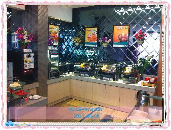 Jinjiang Inn Datong Pingchengqiao: 自助餐厅