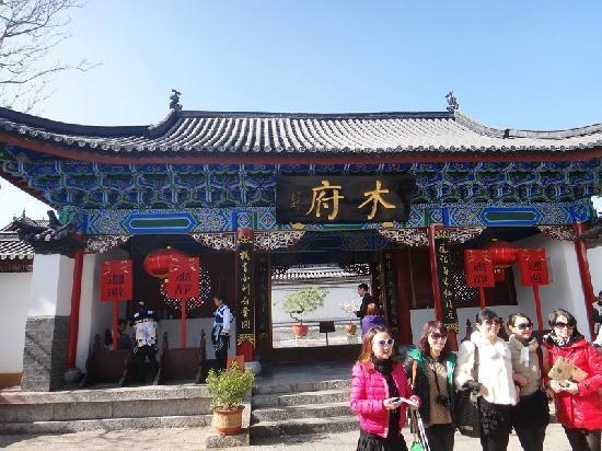 Mufu Palace: 丽江木府2
