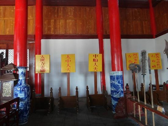 Mufu Palace: 丽江木府4