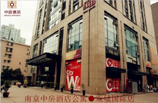 Zhongfang Service Apartment Nanjing Guancheng: 外景