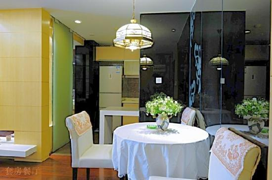 Zhongfang Service Apartment Nanjing Guancheng: 双卧餐厅