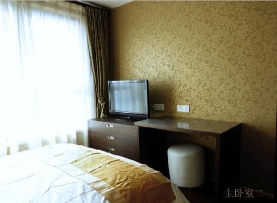 Zhongfang Service Apartment Nanjing Guancheng: 主卧