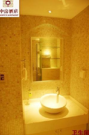 Zhongfang Service Apartment Nanjing Guancheng: 卫生间