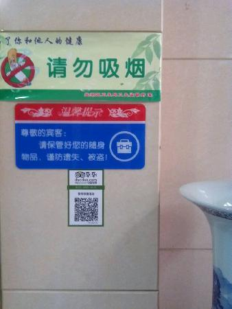 Jinzhou Express Hotel: 前台