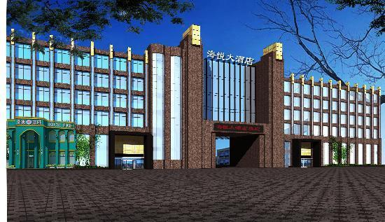 Hai Yai Hotel