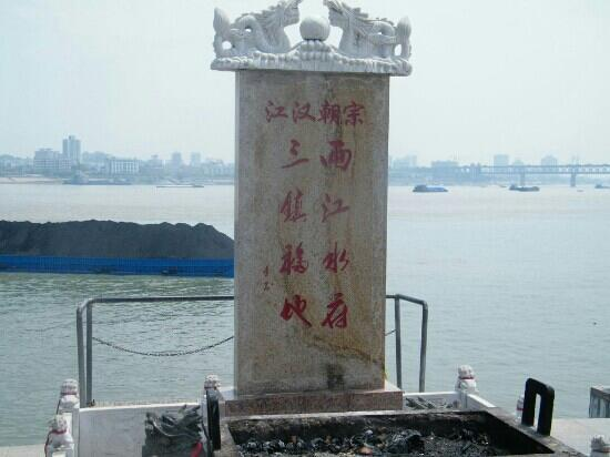 Shiquan County, China: 汉江