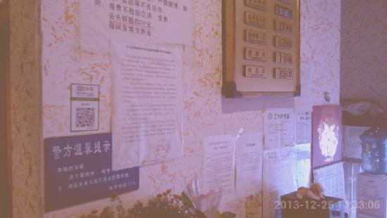 Xinyuan Hotel: 1
