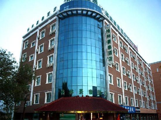 Changji China  city photo : GreenTree Inn Changji Jimu Saer Beiting Road Express Hotel China ...